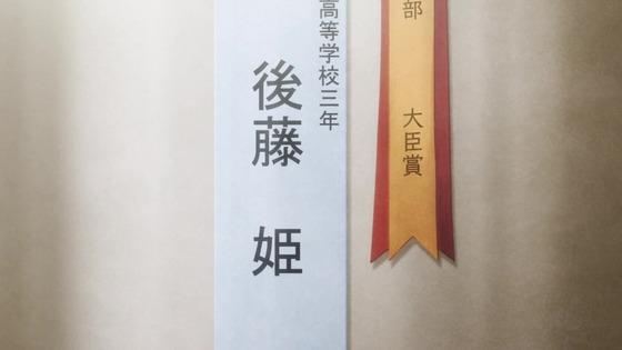 「かくしごと」第12話感想  (73)