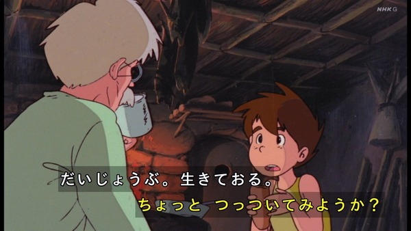 「未来少年コナン」第1話感想 画像 (78)