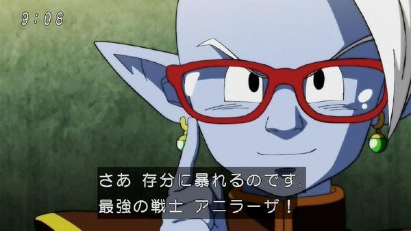 「ドラゴンボール超」121話 (9)