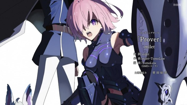 「FateGrand Order」FGO 12話感想 画像 (36)