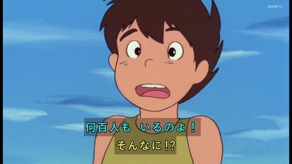 「未来少年コナン」第1話感想 画像 (99)