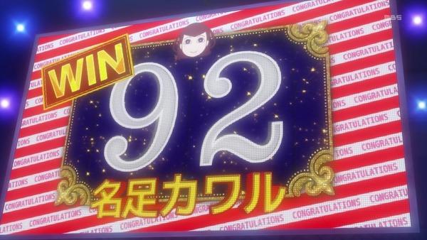 「賭ケグルイ××」6話感想 (2)