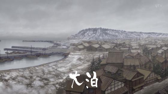 「ゴールデンカムイ」25話(第3期 1話)感想 (5)