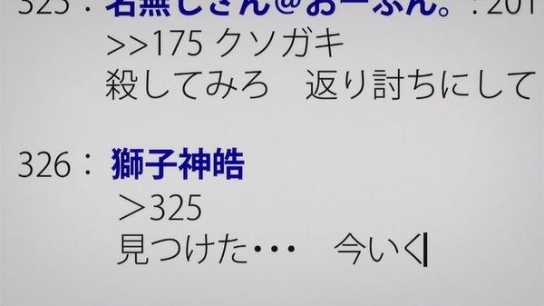 「いぬやしき」6話 (43)