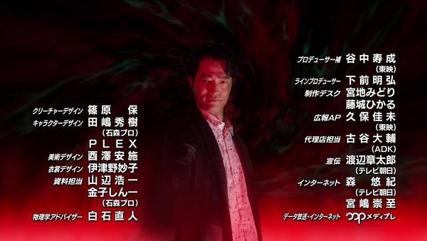 「仮面ライダービルド」29話 (7)