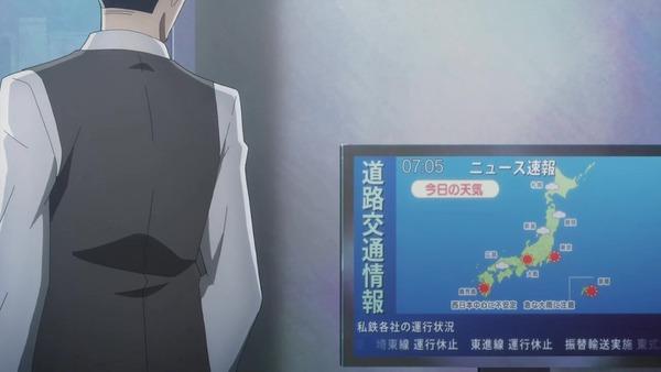 「バビロン」第4話感想 (65)