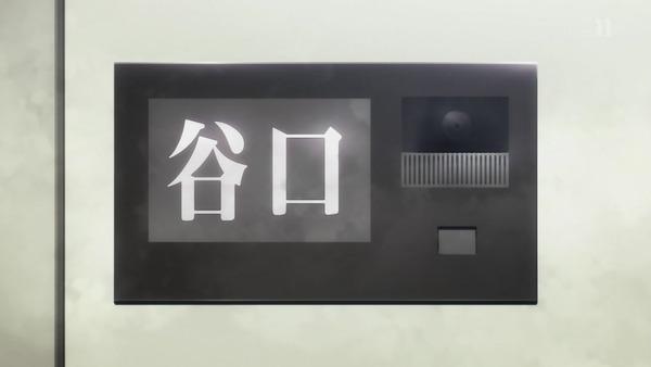 「ブギーポップは笑わない」1話/2話 感想 (102)