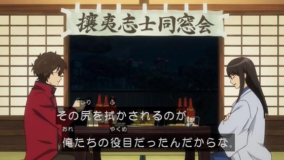 銀魂 (10)