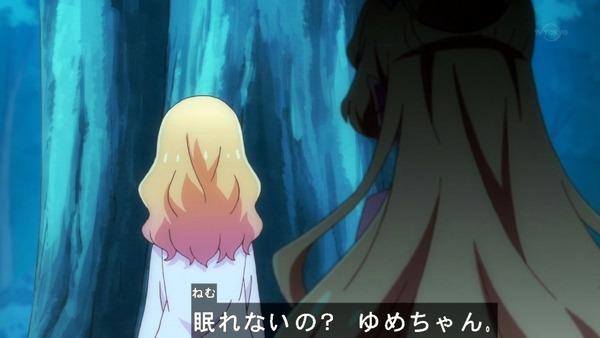 「アイカツスターズ!」第95話 (47)