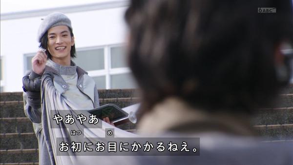 「仮面ライダージオウ」17話感想 (47)