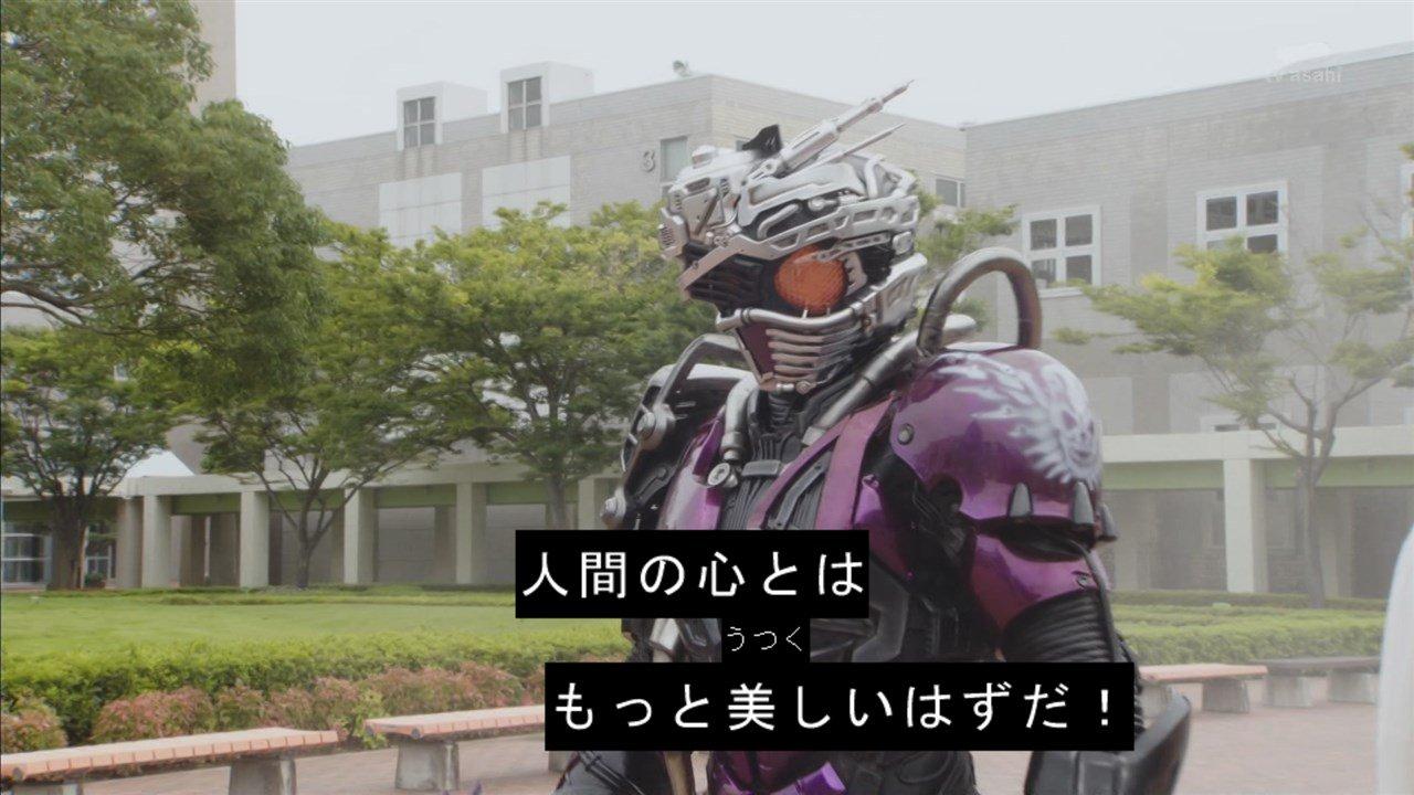 仮面 ライダー ジオウ 48 話