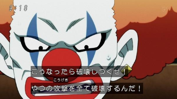 「ドラゴンボール超」126話 (22)