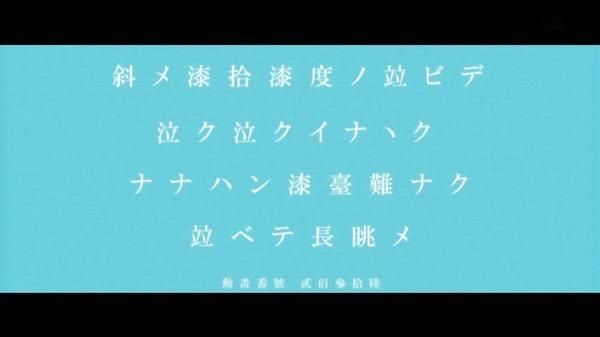 「化物語」14話感想 (98)