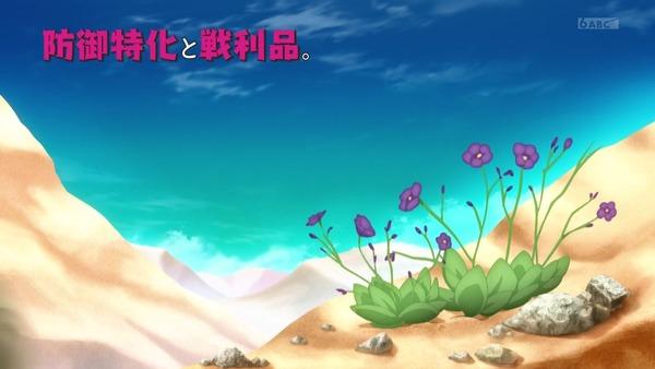 「防振り」5話感想 画像  (8)
