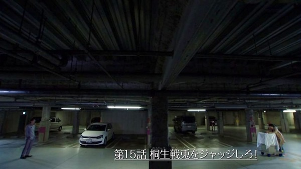 「仮面ライダービルド」15話 (5)