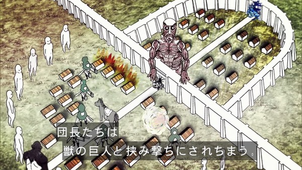 「進撃の巨人」52話感想 (42)