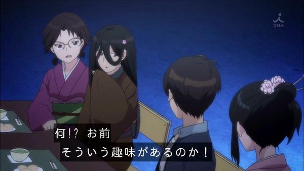 「セイレン」9話 (24)