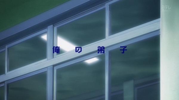 俺物語 (3)
