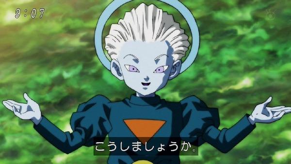 「ドラゴンボール超」122話 (4)