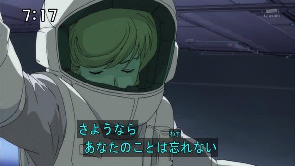 「機動戦士ガンダム UC」14話 (29)