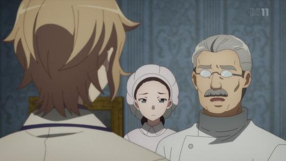 「はめふら」第11話感想  (20)