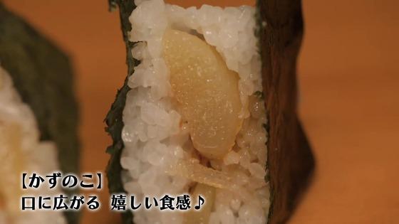 「孤独のグルメ Season9」8話感想 (102)
