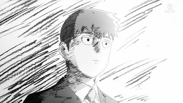 「モブサイコ100Ⅱ」2期 7話感想  (80)