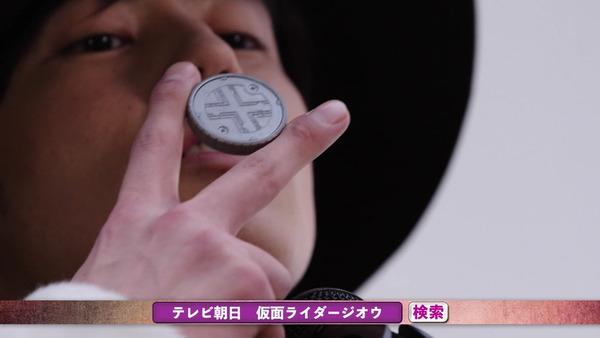 「仮面ライダージオウ」8話感想 (40)