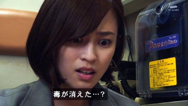 「仮面ライダービルド」34話感想  (46)