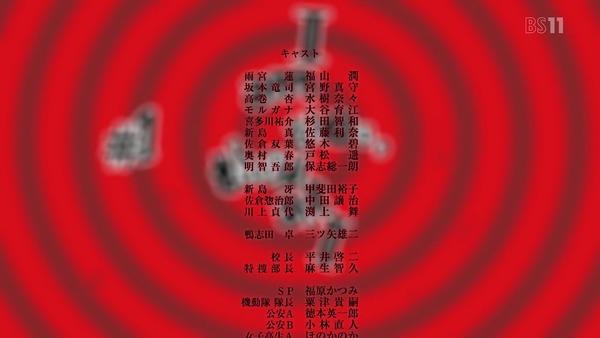 「ペルソナ5」1話 (62)