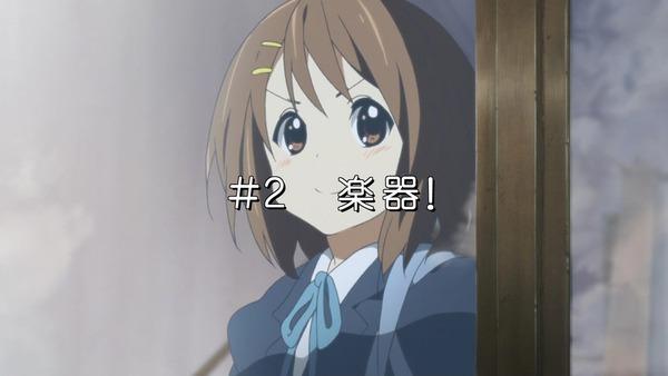 「けいおん!」1話感想 (92)