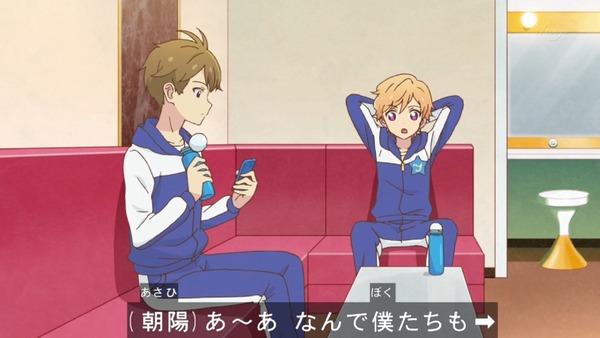 アイカツスターズ!」第58話 (19)