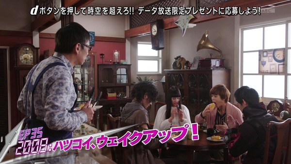 「仮面ライダージオウ」35話感想 (12)