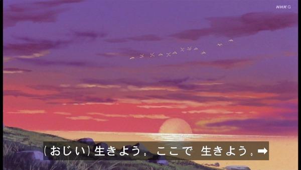 「未来少年コナン」第2話感想 画像  (33)