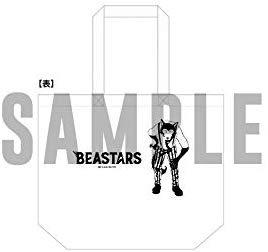 【Amazon限定】BEASTARS Vol.1-4セット 初回生産限定版 (4)