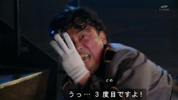 仮面ライダーゴースト (35)