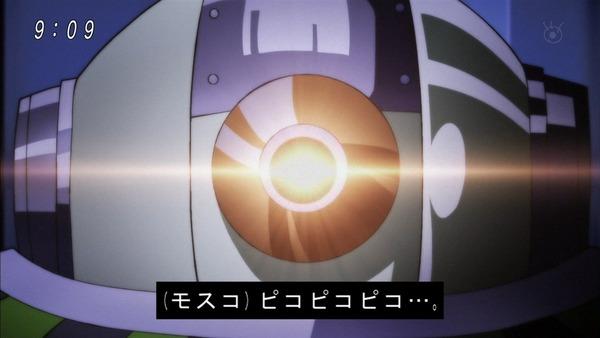 「ドラゴンボール超」92話 (10)