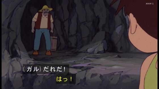 「未来少年コナン」第14話感想  (57)