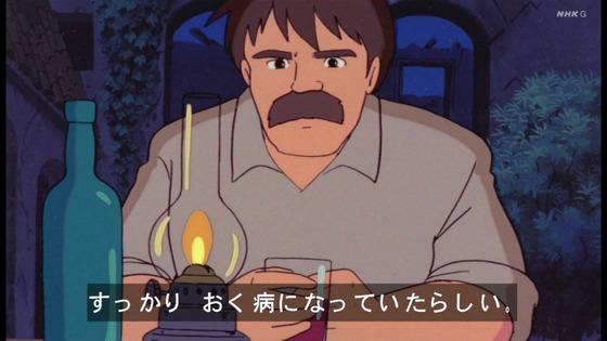 「未来少年コナン」第20話感想 画像 (87)