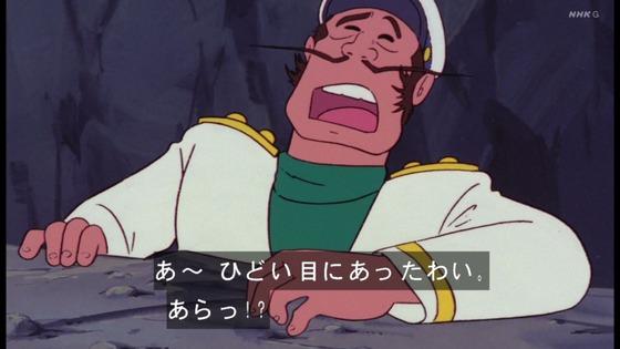 「未来少年コナン」第22話感想 画像  (108)