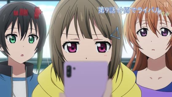 「ラブライブ!虹ヶ咲学園」9話感想 画像 (12)
