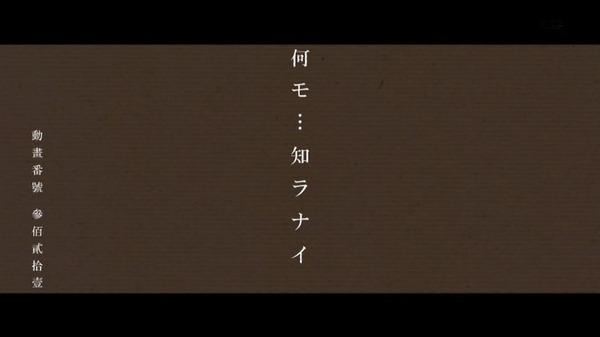 「化物語」13話 (167)