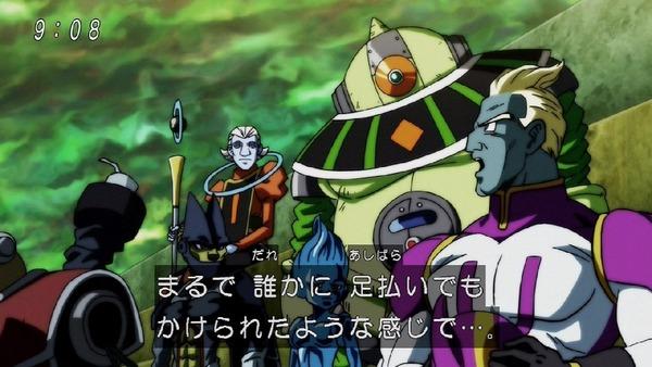 「ドラゴンボール超」119話 (4)