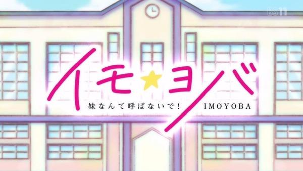 「ポプテピピック」5話 (3)