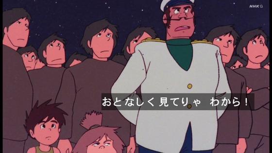 「未来少年コナン」第23話感想 画像 (57)