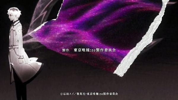 「東京喰種:re」1話 (26)
