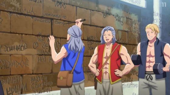 「魔女の旅々」第7話感想 画像  (11)