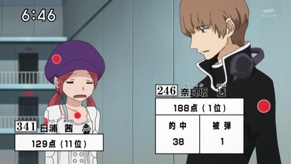 「ワールドトリガー」71話感想 (37)