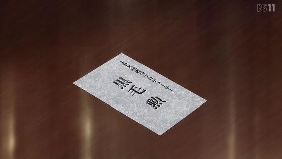 「かげきしょうじょ!!」3話感想 (35)
