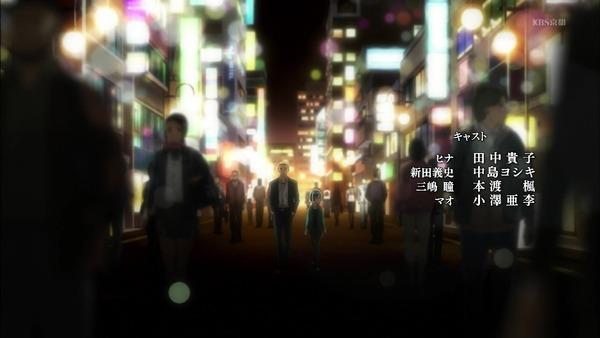 「ヒナまつり」1話 (70)